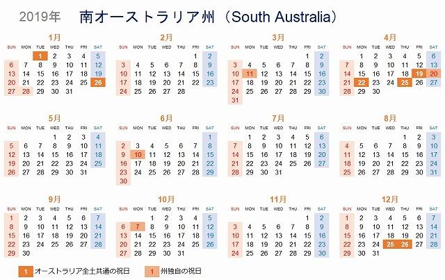 南オーストラリア2019年祝日カレンダー