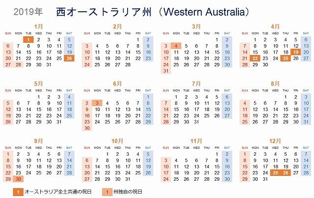 西オーストラリア州2019年祝日カレンダー