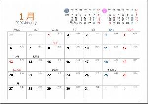 2020年1月カレンダーエクセルなど無料ダウンロードok 暦職人