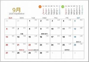シンプル 無料 カレンダー 2020