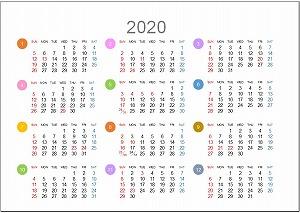 2020年年間カレンダーA5シンプル版_日曜始まり