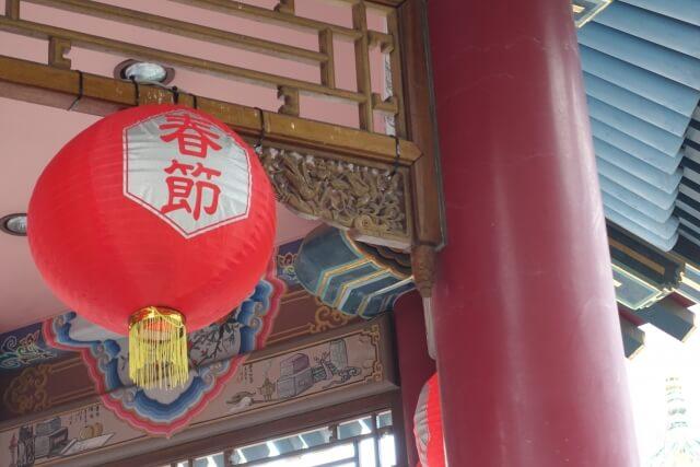 台湾の旧正月top