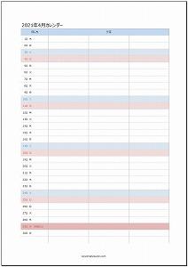2021年4月エクセルA4カレンダー:シンプル