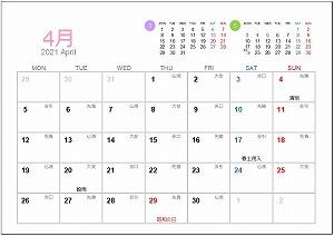 2021年4月A5卓上月曜始まり