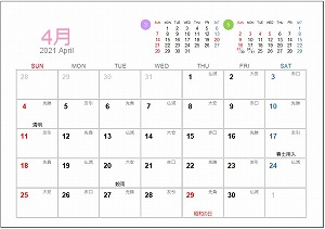 2021年4月A5卓上日曜始まり