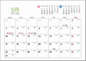 2021年5月A5卓上月曜始まり