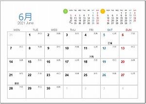 2021年6月A5卓上月曜始まり