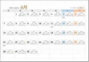 2021年6月A5旧暦入月曜始まり
