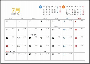 2021年7月A5卓上月曜始まり