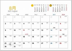 2021年8月A5卓上月曜始まり