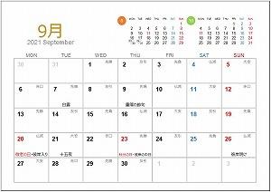 2021年9月A5卓上月曜始まり