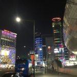 韓国の祝日2021年
