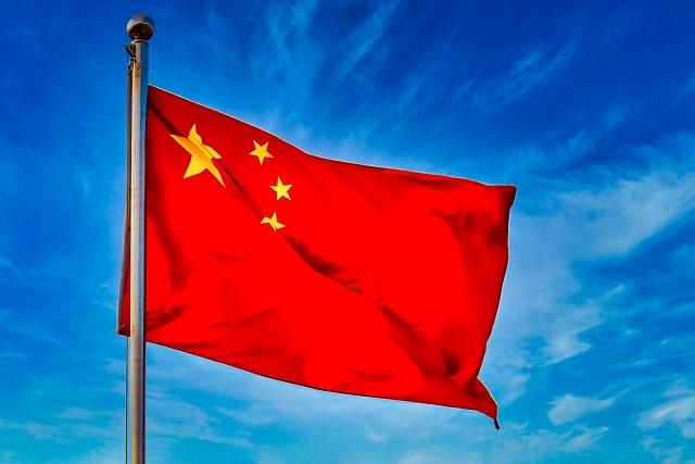 中国の祝日