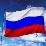 ロシアの祝日