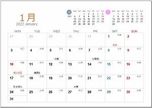 2022年1月A5卓上月曜始まり