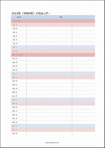 2022年エクセルA4カレンダー:シンプル