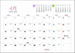★2022年4月A5卓上月曜始まり