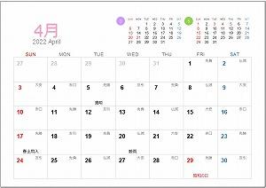 ★2022年4月A5卓上日曜始まり