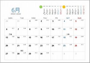 ★2022年6月A5卓上月曜始まり