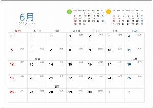 ★2022年6月A5卓上日曜始まり
