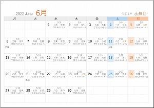 ★2022年6月A5旧暦月曜始まり