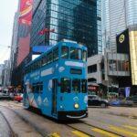 香港祝日2022